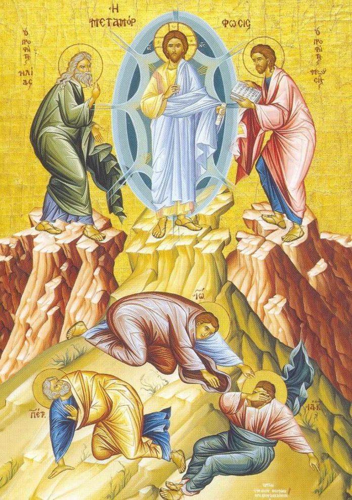 Rugăciune mare la Schimbarea la Față a Domnului Iisus ...  |Schimbarea La Fata A Domnului