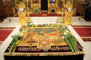 Sfântul Aer, Epitaf